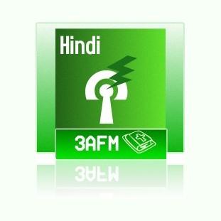 3AFM Hindi