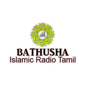 Bathusha Islamic Radio