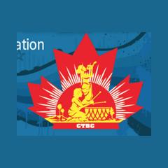 CTBC Tamil