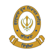 Dukh Niwaran Sahib