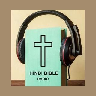 Hindi Bible Radio