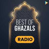 Hungama - Best of Ghazals