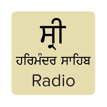 Kirtan Sri Harmandir Sahib