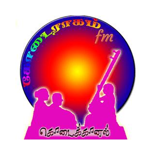 Kodairagam FM
