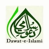 Quran Radio Urdu