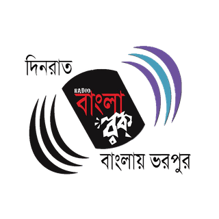 Radio Bangla Rock BongOnet
