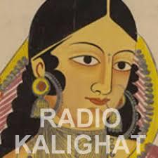 Radio Kalighat