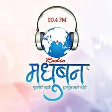 Radio Madhuban