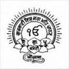 SGPC Live Kirtan Sri Harmandir Sahib
