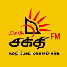 Shakti FM 92.7