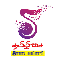 Tamilisai FM