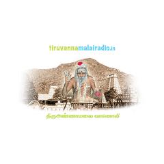 Tiruvannamalai Online Devotional Radio